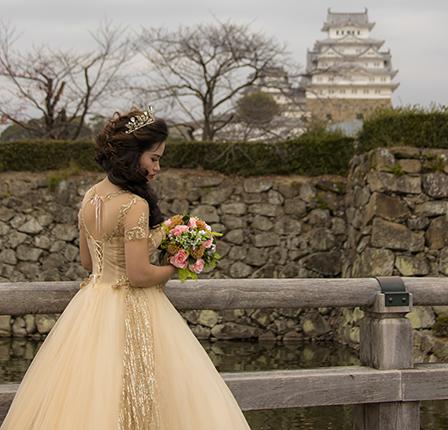 vestido de novia Japon