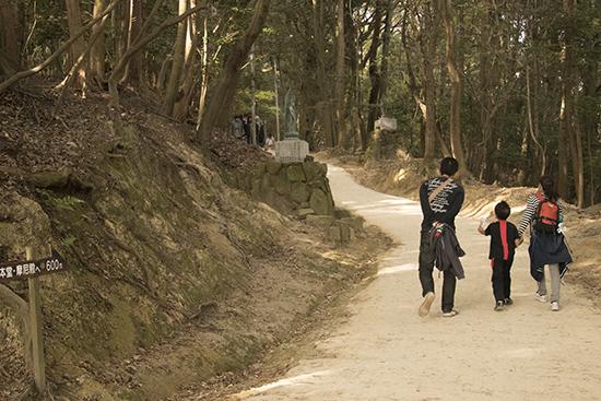 subida al monte Shosha Japon