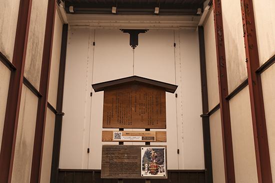 almacén de carrozas en Japón