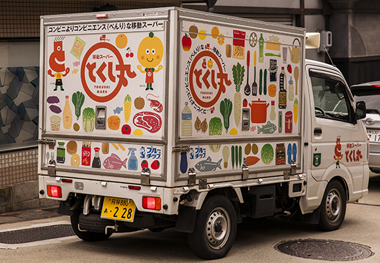 transportes en Japón