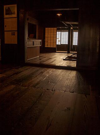 interior casa aldea Hida no sato Takayama
