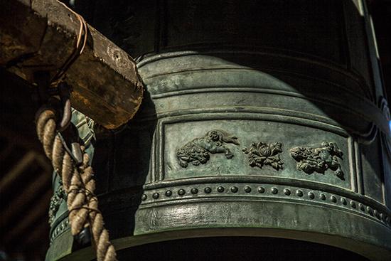 campana Japón detalle