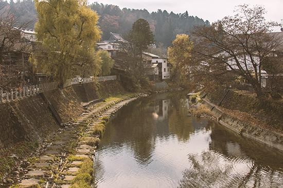 aguas termales en Takayama