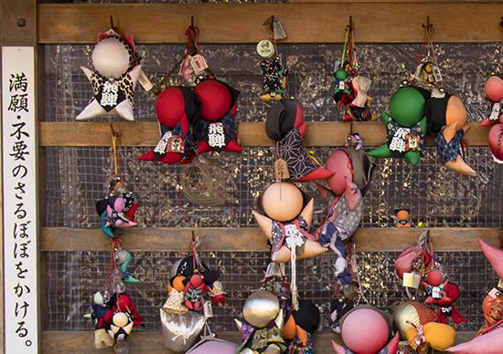 amuletos Japón