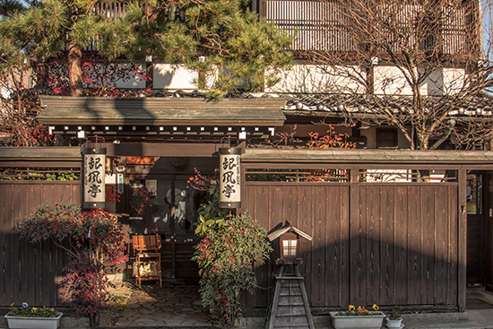 casas tradicionales Takayama