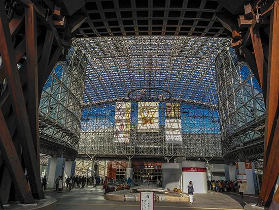 Estacion Kanazawa