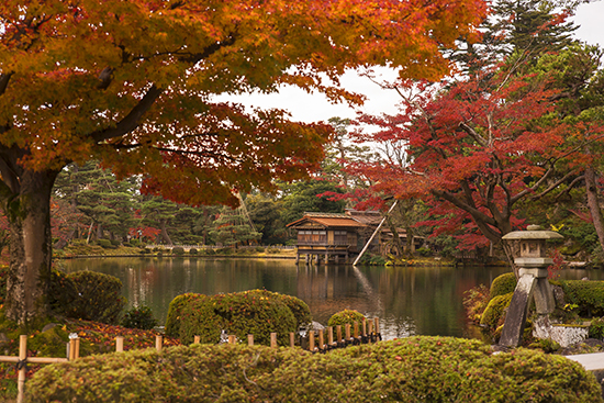 jardines Kanazawa