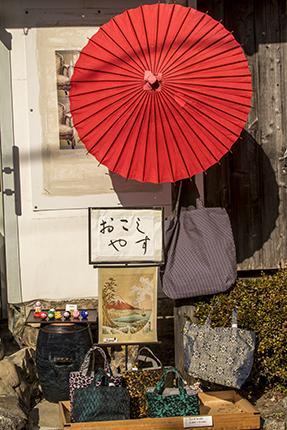 japon mercados y mercadillos