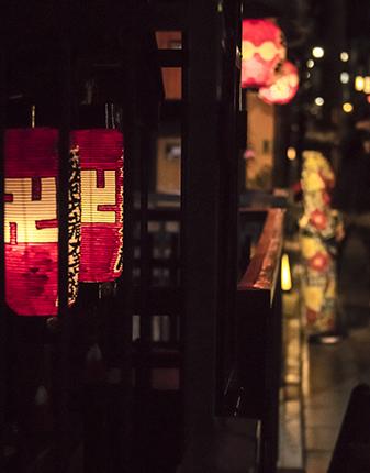 farolillos rojos gion kioto