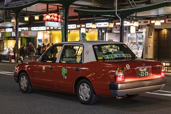 taxis kioto