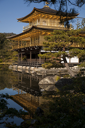 estanque templo dorado