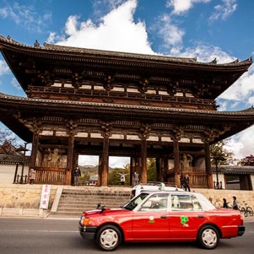 ninnaji temple entrada