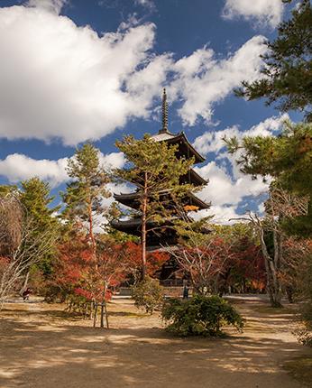 pagoda japon kioto