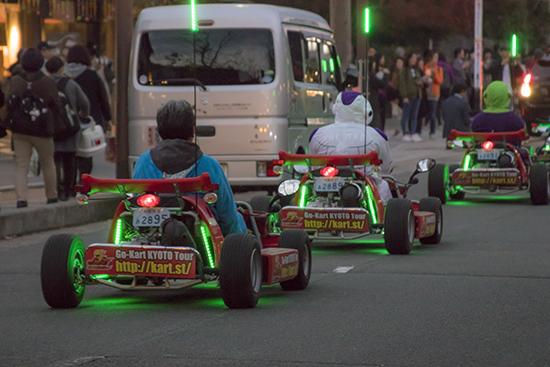 mario cars en kioto