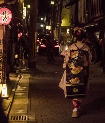 maiko en gion kioto