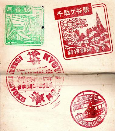 sellos copia.jpg