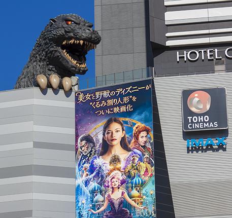 Godzilla Tokio Ikebukuro