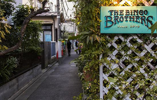 Alrededores Harajuku Tokyo