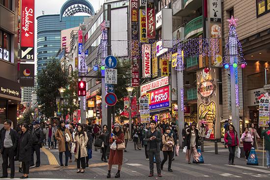 Ikebukuro barrio Tokio
