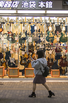 barrio de Ikebukuro Japón