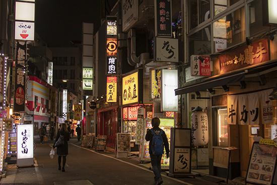 ikebukuro de noche Japón