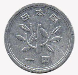 flora en monedas